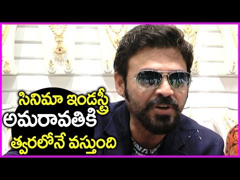 Venkatesh About Film Industry Coming To Amaravathi | CMR Shopping Mall Opening In Guntur