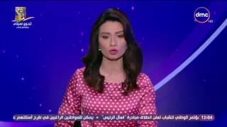 الأخبار - مواجهة حاسمة بين ماكرون ولوبان في الجول الثانية من إنتخابات الرئاسة الفرنسية