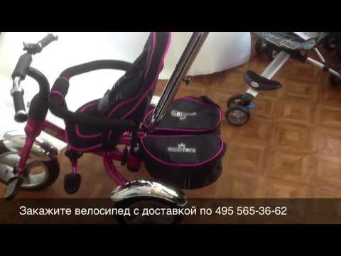 Детский трехколесный велосипед Rich Toys Lexus Trike VIP с надувными колесами