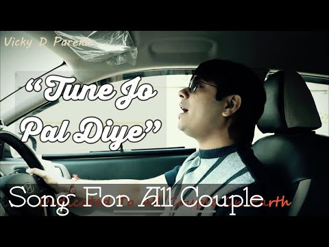 Song 4 All Couples On Earth |