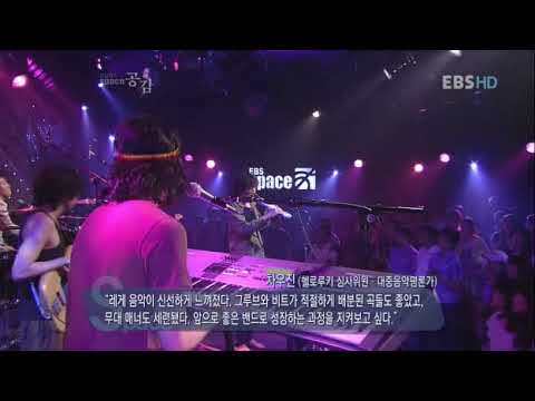 소울 스테디 락커스(Soul Steady Rockers) - I Wanna Be Where You Are(in 090601 EBS 공감)