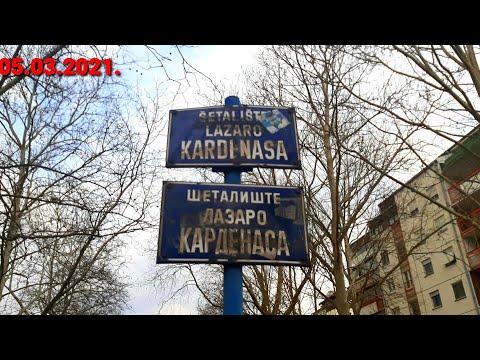 CONSTRUCTION NEW PROMENADE LAZARO KARDENAS NEW BELGRADE@D J MASTER VLOGZILLA BEOGRAD - SRBIJA