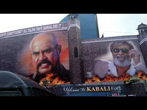 Kabali opening at Urvashi theater Bangalore