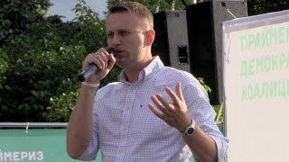 Навальный в Костроме