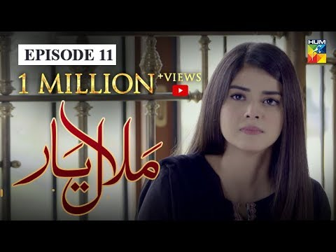 malaal-e-yaar-episode-#11-hum-tv-drama-12-september-2019
