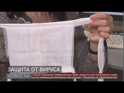 Защита от вируса. Новости. 31/03/2020. GuberniaTV