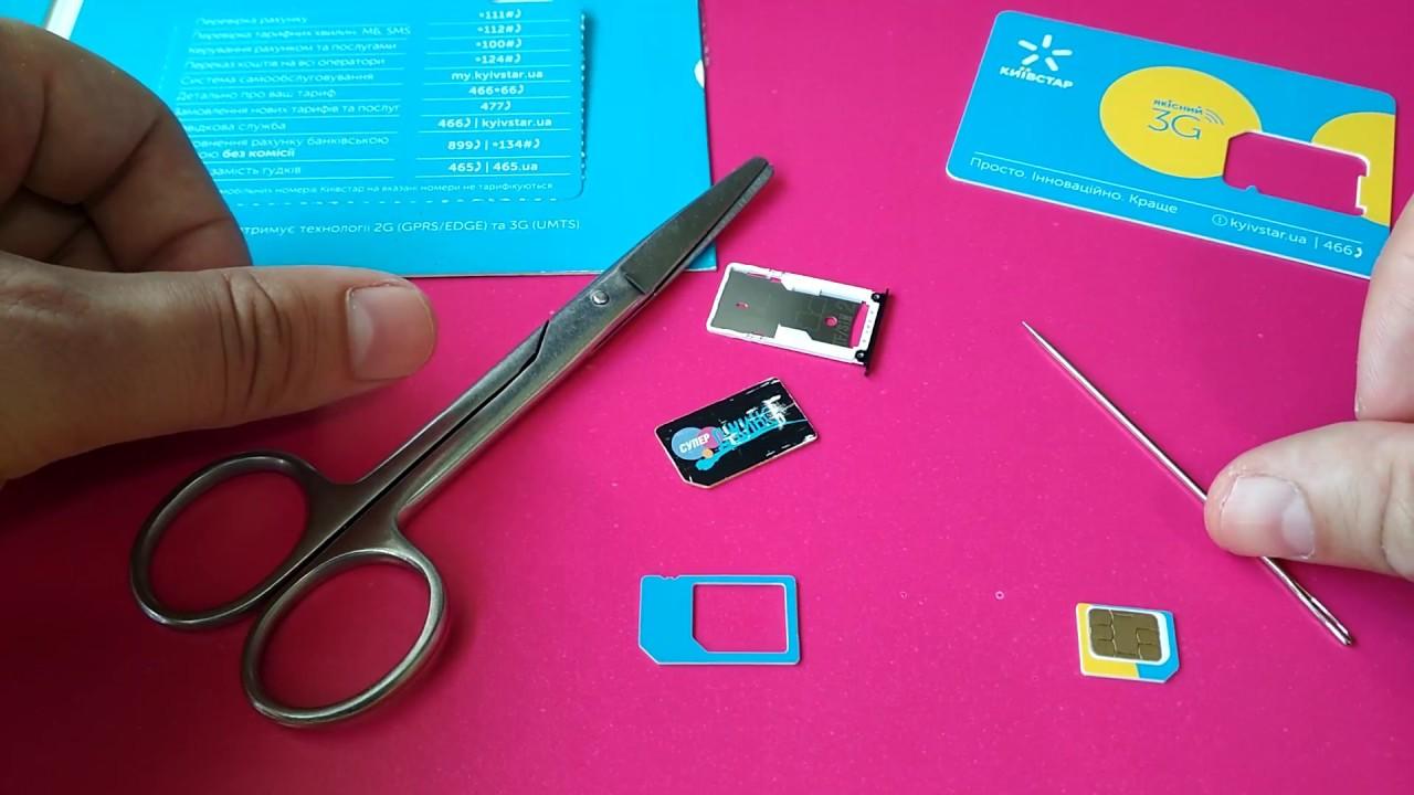 Как из симки сделать микросимку фото 821