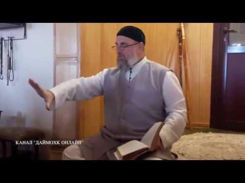 Куруев Валид про Ноев ковчег (на чеченском языке)