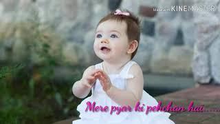 😘  TU Jaan hai ❤️ Armaan hai ! Lovely 😍 baby WhatsApp status video