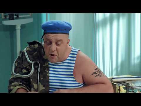День ВДВ — За ВДВ! — Скетч-ком «На троих!» (2 Сюжета) — Армейский юмор