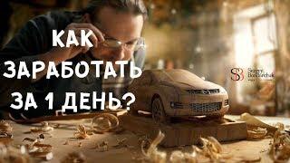 Заработок от 20000 рублей в день с помощью платформы e mail рассылок
