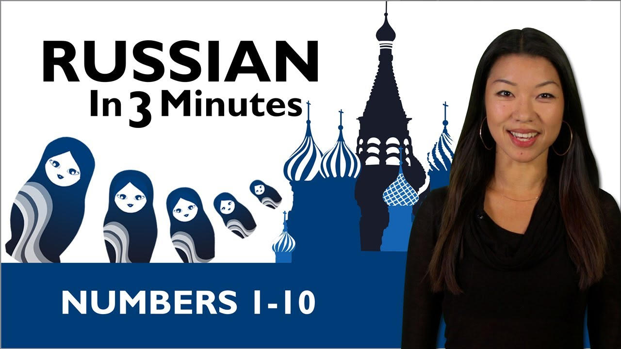 Learn Russian - Russian in Three Minutes - Numbers 1-10 - YouTube