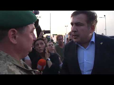Перепалка Саакашвили с пограничниками thumbnail