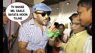 Jackie Shroff Gets Angry And Threatens Journalist When Asked About Me Too Movement   Nana Patekar