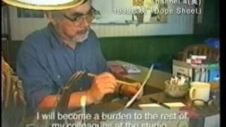 イギリスChannel4「Dope Sheet」1999年放映 日本のビジュアル・クリエー...