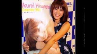 久松郁実(19)が10月10日、都内で来年のカレンダーの発売記念イ...