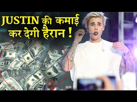 You Will Be Amazed By Justin Biebers Income