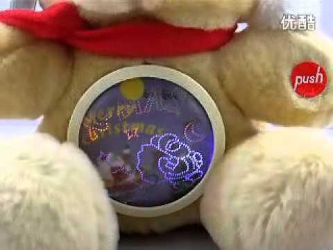 Stuffed Teddy Bear with Music & Light Christmas Gift