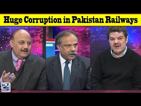 Khara Such | Huge Corruption in Pakistan Railways | 10 January 2017 | 24 News HD
