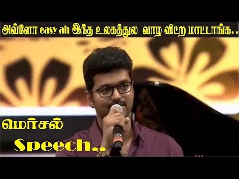 Vijay Mersal Speech - Whatsapp Status