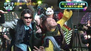 2018/03/15放送 佳代子の部屋 M.S.S Project出演部分切り出し 音量小さめ.