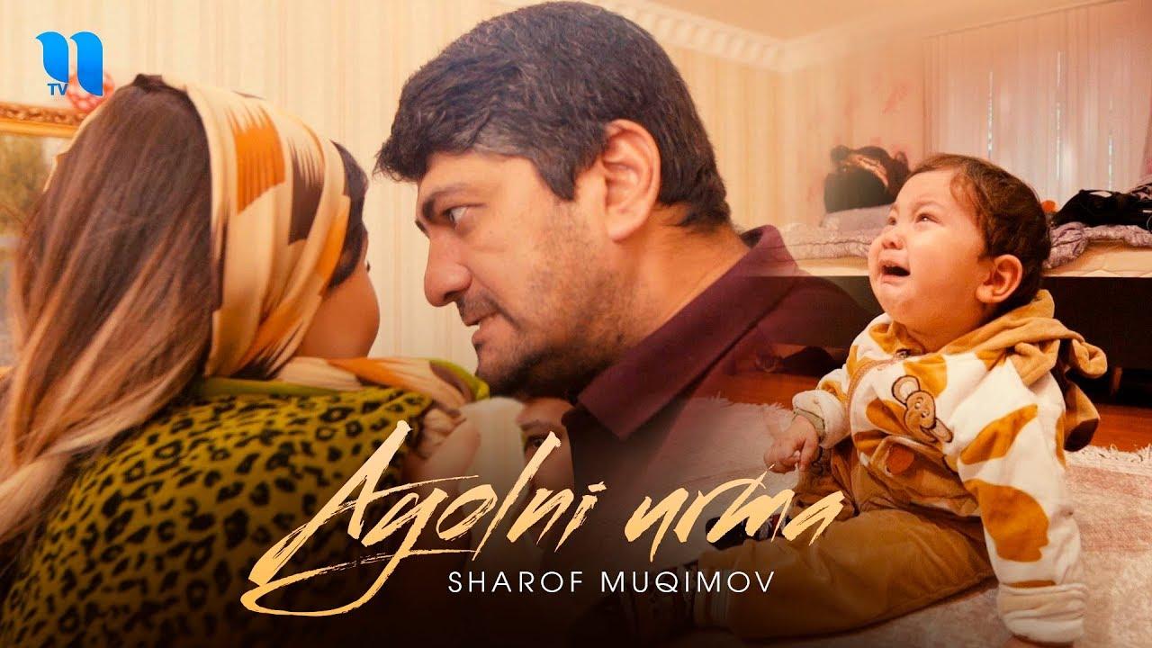 Sharof Muqimov - Ayolni urma