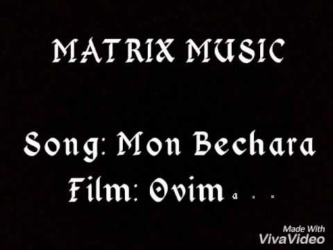 Mon Bechara - Ovimaan