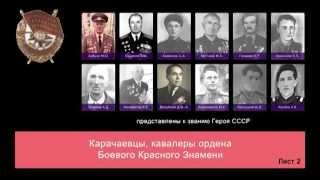 HD WWII Heroes. Magomet Dekkooshev 03