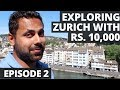 Exploring Zurich with Rs. 10,000 - All You Need To Know - Switzerland in Rs. 75,000 - Episode 2