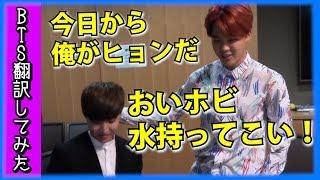 【日本語字幕】BTS...