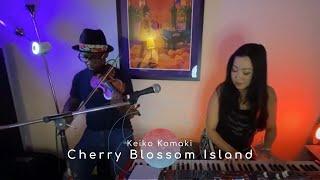 Cherry Blossom Island by Keiko Komaki