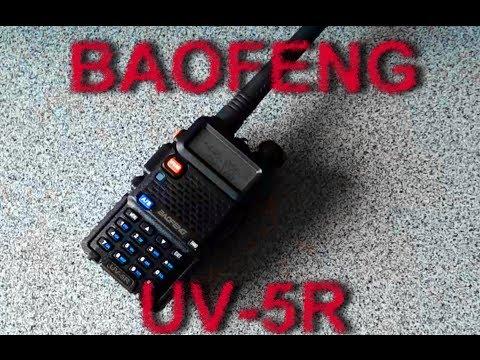 Baofeng uv r как настроить на канал полиции