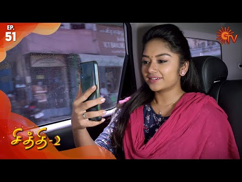 Chithi 2 - Episode 51 | 25th March 2020 | Sun TV Serial | Tamil Serial