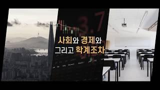 [온라인학술대회] 제 …