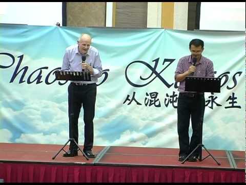 Go4 Singapore - 17th Zoe Ministry / 第十七届生命事工 - Video 5  - 180315