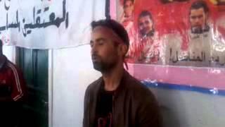 كلمة الرفيق مصطفى مزياني بالقافلة التضامنية الثانية مع ظهر المهراز17يونيو2014