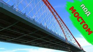 Под новым мостом на теплоходе(Семейная прогулка на теплоходе под новым Бугринским мостом в Новосибирске. Выходные, гуляем, отдыхаем,..., 2016-06-15T08:06:59.000Z)