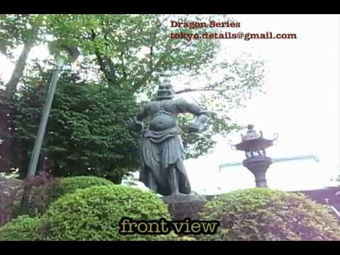 heavenly_king_gokokuji.mov