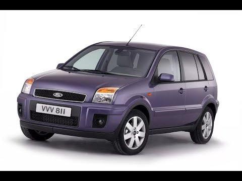 форд фьюжен троит и большой расход топлива
