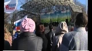 сплоченные бедой  взаимоотношения брянщины и украины 27 03 14