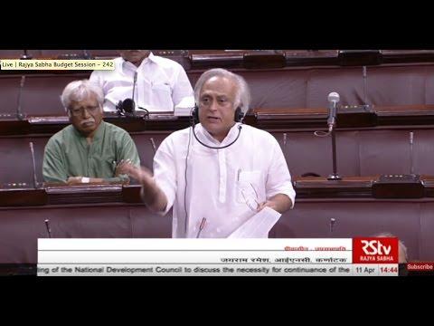 Sh. Jairam Ramesh's Speech