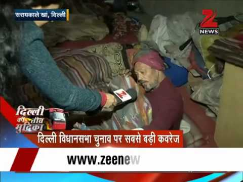 Zee Media Special: Realities of Delhi's night shelters