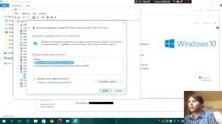 Если не работает интернет Wi fi LAN в Windows 10(, 2016-08-16T16:35:33.000Z)