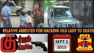 Kutram Kutrame 01-09-2015 Son brutally kills father for Property 1-9-2015 Thanthi TV today programs online 1st September 2015 at srivideo