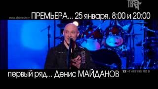 Денис МАЙДАНОВ - ТЕРРИТОРИЯ ЖИЗНИ...