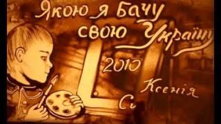 Детский конкурс   Kseniya Simonova invites all kids to be Artists!!!