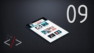 Создание сайта на HTML5 и CSS3. Урок 9