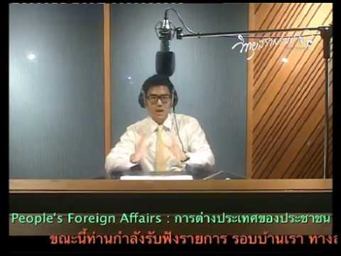 saranrom radio AM1575 kHz : รอบบ้านเรา [15-09-2559]