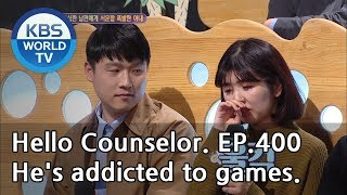 He's addicted to games. He hasn't come home. [Hello Counselor/ENG, THA/2019.02.18]