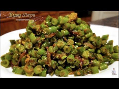 French Beans Recipe   Green Beans Sabzi